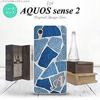 SH-04L SHV43 AQUOS sense2 スマホケース カバー 石畳 青 【対応機種:AQUOS sense2 SH-04L SHV43】【アルファベット [I]】