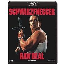アーノルド・シュワルツェネッガー/ゴリラ [Blu-ray]