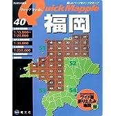 福岡 (クイックマップル)