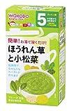手作り応援 ほうれん草と小松菜 (2.0g×8包)×6個
