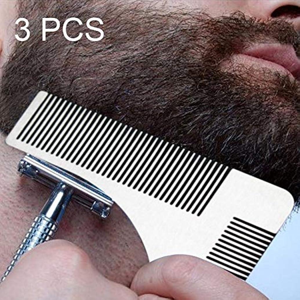 動機付ける眼所得WTYD 美容ヘアツール 3 個 L形ステンレススチールビードシェイパーフェイシャルヘアシェーピングツール、ランダムカラーデリバリー