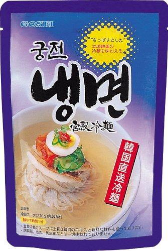 【BOX販売】宮殿冷麺-さっぱりした味のスープと麺が特徴! X 24個入■韓国食品■冷麺/春雨/ラーメン■宮殿