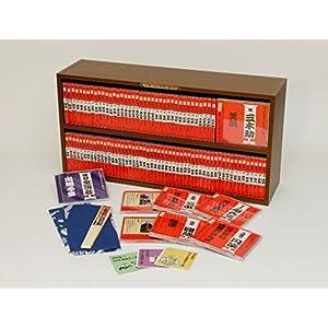 NHK落語名人選100 BOX(CD100枚セット+グッズ)(初回生産限定)