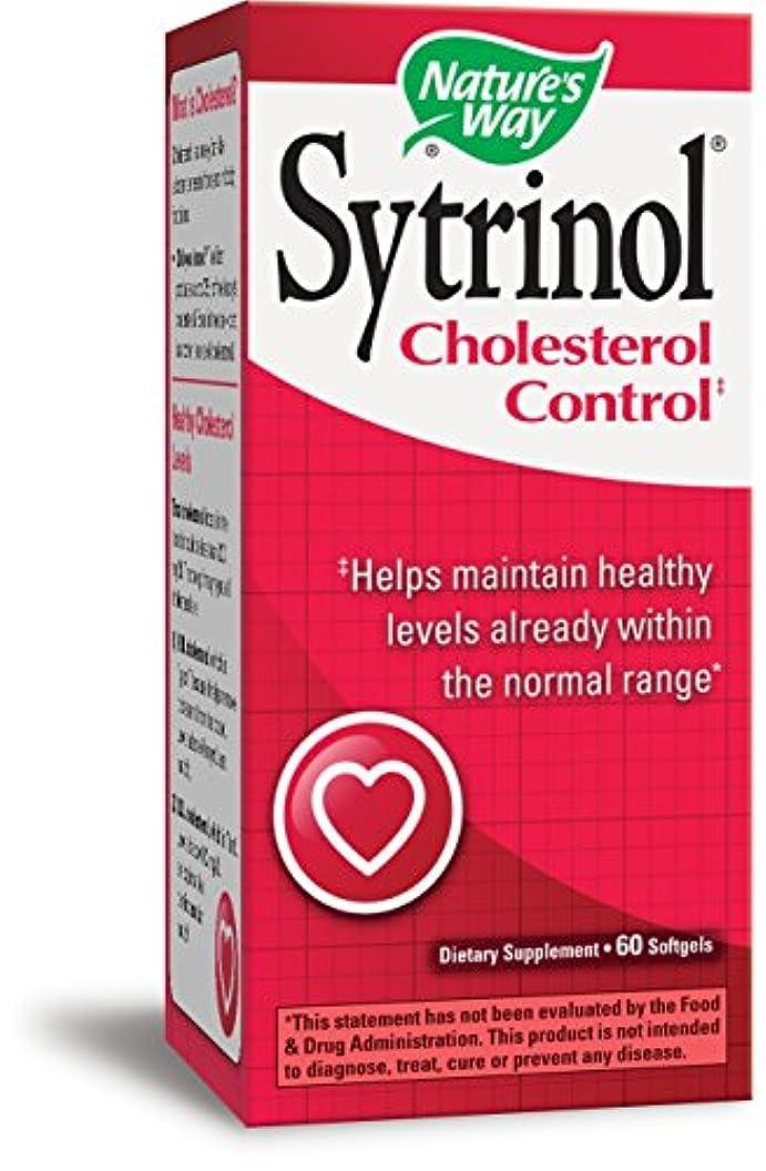 病気小麦破滅的なシトリノール?コレステロールコントロール 60錠 海外直送品