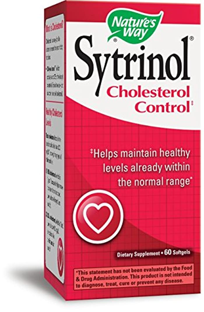 精巧な憂慮すべき珍味シトリノール?コレステロールコントロール 60錠 海外直送品