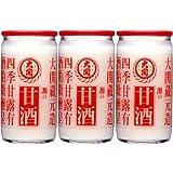 大関 甘酒瓶カップ190ml×3本