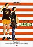 JUNO/ジュノ (名作映画完全セリフ集―スクリーンプレイ・シリーズ) 画像