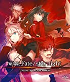 劇場版Fate/stay night UNLIMITED BLA...[Blu-ray/ブルーレイ]