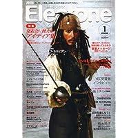 エレクトーン 2008年 01月号 [雑誌]