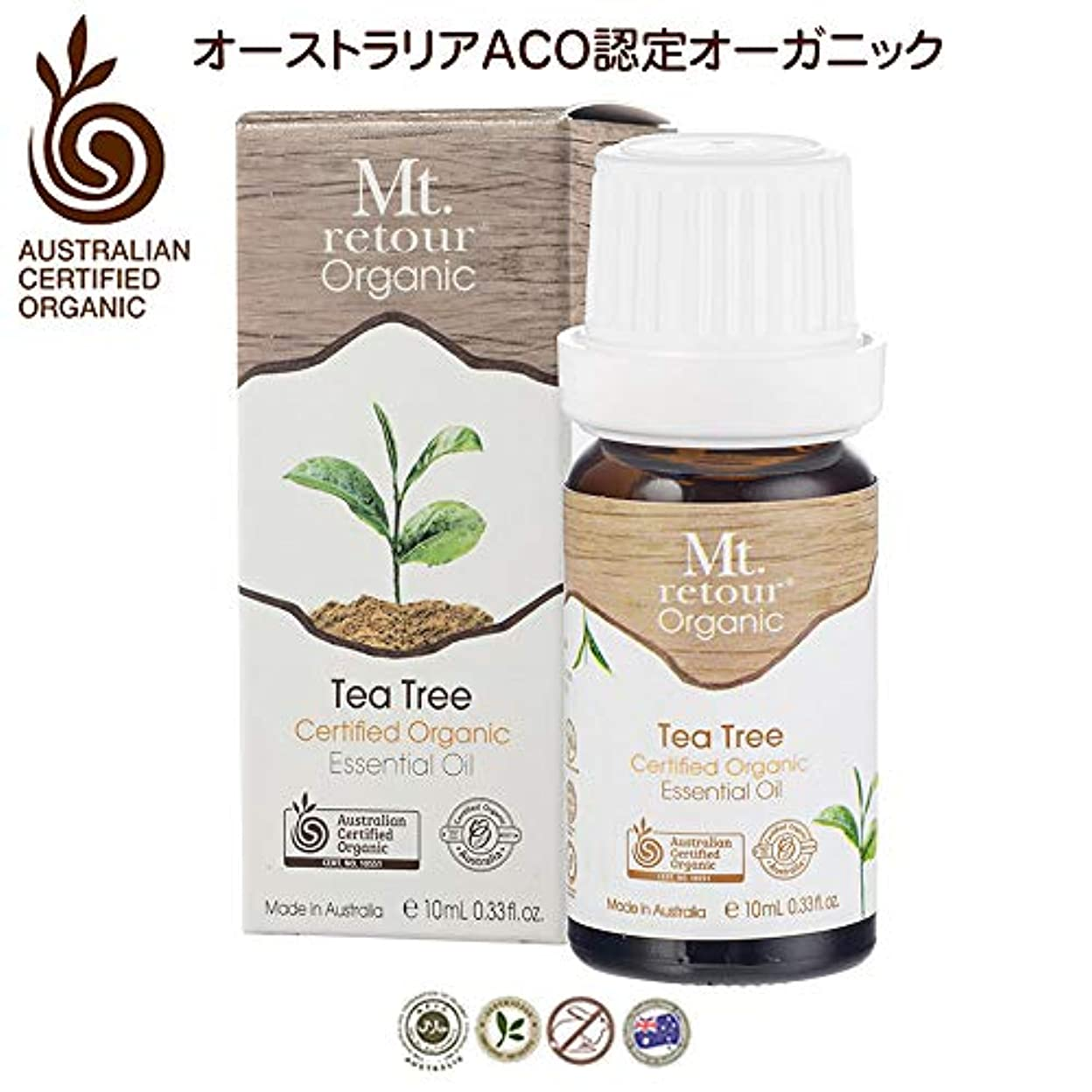 コンパクト収入毎月Mt. retour ACO認定オーガニック ティーツリー 10ml エッセンシャルオイル(無農薬有機)アロマ