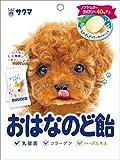 サクマ製菓 おはなのど飴 70g×6袋