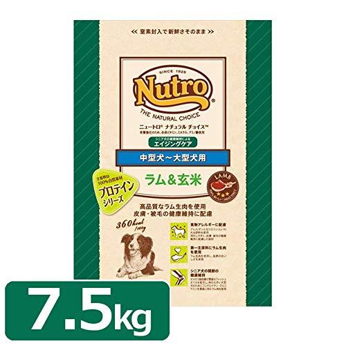 ニュートロ ナチュラルチョイス ラム&玄米 中型犬~大型犬用 エイジングケア 7.5kg
