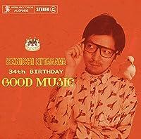 Goodmusic