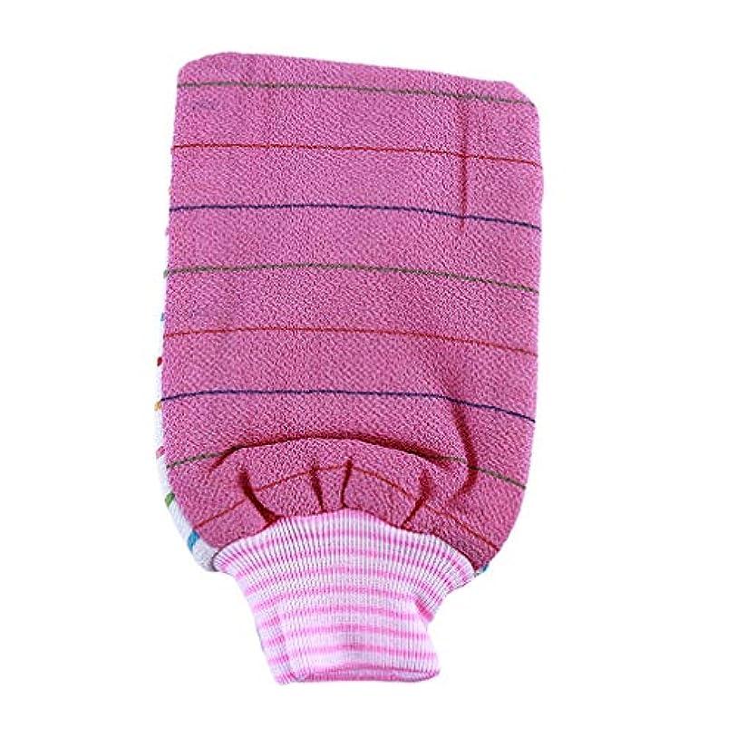 アジア任命するどちらか虹色蝶々 浴用手袋 ボディ手袋 ボディタオル 毛穴清潔 角質除去 入浴用品 垢すり手袋 泡立ち 男女兼用 バス用品 ピンク