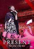 岩崎宏美/Hiromi Iwasaki Concert PRESENT for you*for me [DVD] 画像