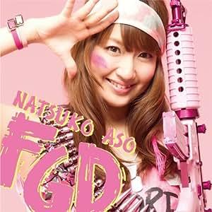 Fighting Growing Diary(DVD付)