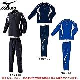 MIZUNO(ミズノ) トレーニング クロス 上下セット 62AS330/62AP330 (L, ブルー(24))
