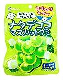 ライオン菓子 ナタデココマスカットグミ 44g×10袋