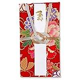 シエル 祝儀袋 ご結婚祝い 福の舞 赤 SB-3086