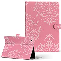 Quatab 01 KYT31 kyocera 京セラ Qua tab タブレット 手帳型 タブレットケース タブレットカバー カバー レザー ケース 手帳タイプ フリップ ダイアリー 二つ折り その他 ピンク ガーリー シンプル quatab01-004438-tb