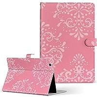 MediaPad 7 Youth2 Huawei ファーウェイ MediaPad メディアパッド タブレット 手帳型 タブレットケース タブレットカバー カバー レザー ケース 手帳タイプ フリップ ダイアリー 二つ折り その他 ピンク ガーリー シンプル 7youth2-004438-tb
