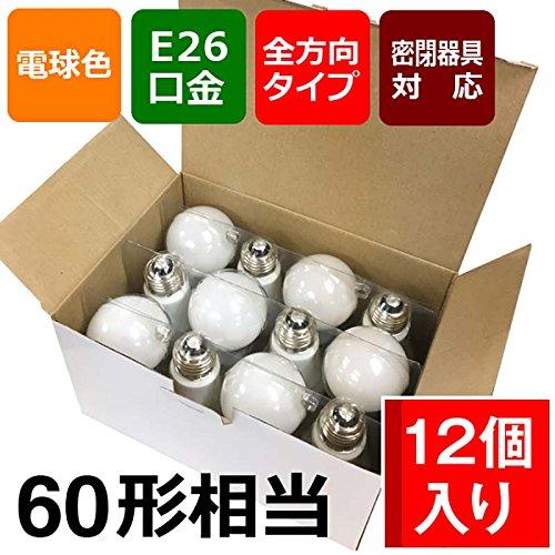 LED電球 E26 60形相当 全方向 密閉器具対応 電球色 12個_LDA7L-G AG22 12P 06-0699