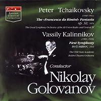 Kalinnikov:Symphony No.1 by Golovanov