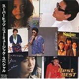 スーパーヒッツ ニューミュージック 12CD-1251N