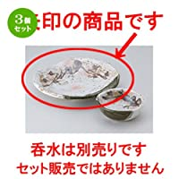 3個セット 織部古木天皿 [ 22.5 x 20.5 x 3.8cm ] 【 天皿 】 【 料亭 旅館 和食器 飲食店 業務用 】