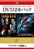 DVD2枚パック  アイアンマン/アメイジング・スパイダーマンTM