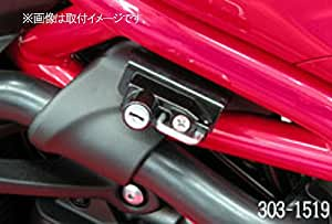 キジマ(Kijima) ヘルメットロック(車種別) ブラック SUZUKI:グラディウス400ABS用 303-1519