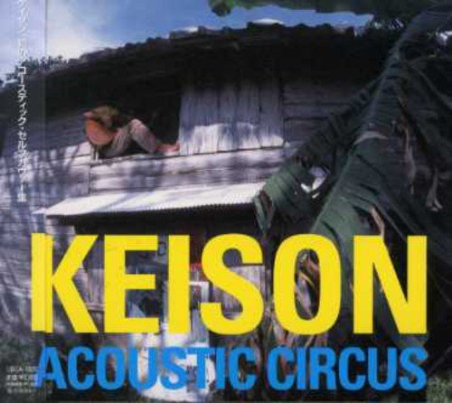 Acoustic Circus