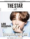 THE STAR[日本版]VOL.5 (メディアボーイMOOK)