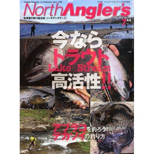 North Angler's (ノースアングラーズ) 2014年 07月号 [雑誌]