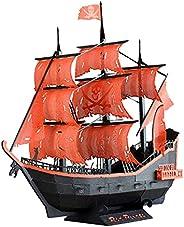 ペーパーナノ 赤い海賊船 PN-148