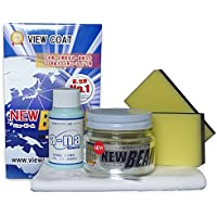 ビュー 1回でキメる超光沢・高膜厚感・超耐久のガラス系コーティング剤 ニュービーム60セット 通常版