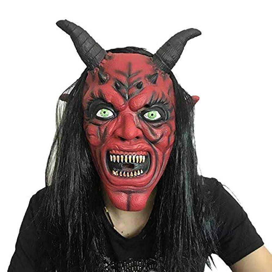 ぴかぴかウール電話に出る長い髪赤い顔ホーンマスク恐ろしい悪魔は赤目白髪ショーの小道具のハロウィーン怖いセットをマスク
