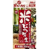 アラミック 米びつ先生(1年用) 35kg対応 日本製 お米の虫よけ KS-48N