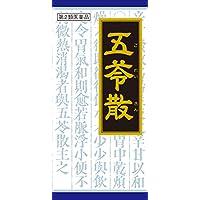 【第2類医薬品】「クラシエ」漢方五苓散料エキス顆粒 45包