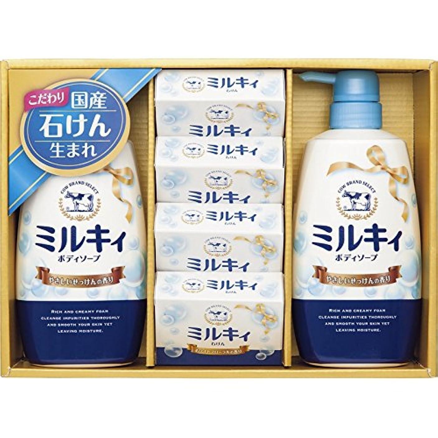 科学普通にグリル牛乳石鹸 カウブランドセレクト 【固形 ギフト ぼでぃーそーぷ せっけん あわ いい香り いい匂い うるおい プレゼント お風呂 かおり からだ きれい つめあわせ かうぶらんど 2500】
