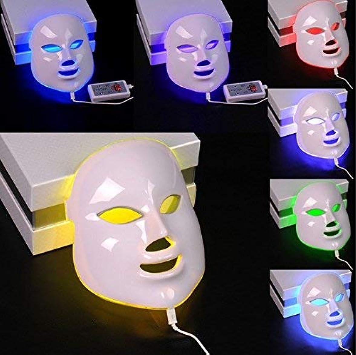 ほのか論理的独裁者CSBY フェイシャルマスク光子は顔 マスクを率いて7色が顔 マスク 美し主導フェイスマスク美容マシンを主導しました