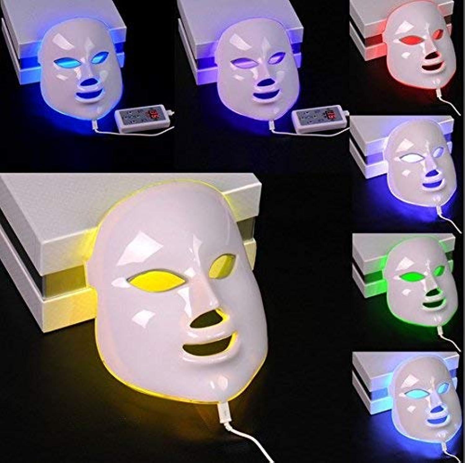意義抗生物質養うCSBY フェイシャルマスク光子は顔 マスクを率いて7色が顔 マスク 美し主導フェイスマスク美容マシンを主導しました