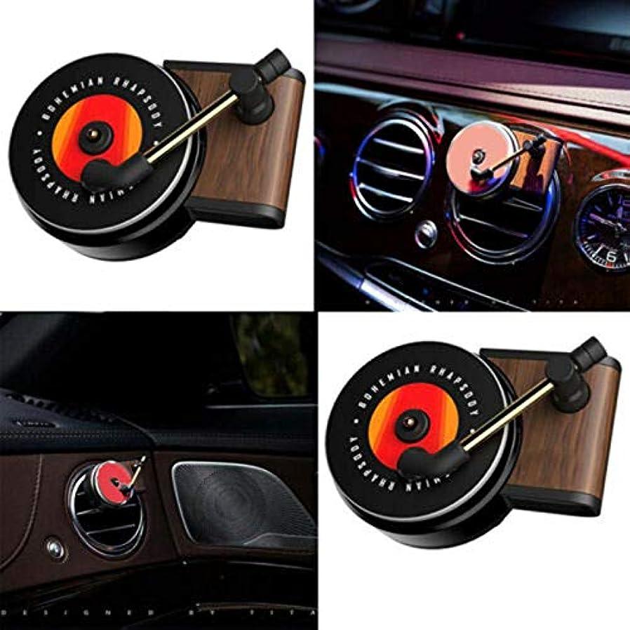 抑制するみなす振り子Symboat アロマバーナー 車の香りディフューザーベントクリップ空気ベント香りヴィンテージレコードプレーヤーの装飾
