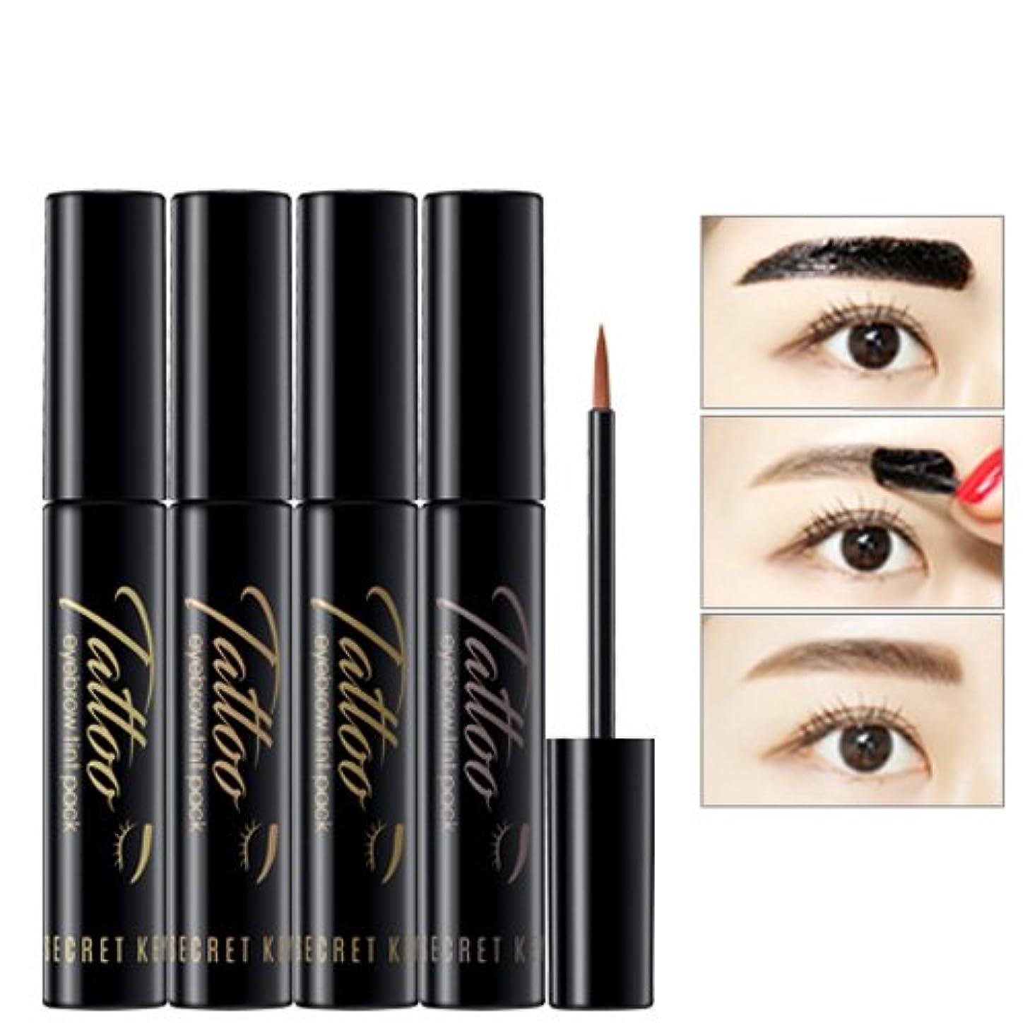 能力物質不正直[シークレットキー]Secretkey タトゥーアイブロウティントパック 海外直送品(Tattoo Eye Brow Tint Pack) (#03.チョコフラペチーノ) [並行輸入品]
