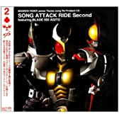 Masked Rider series Theme song Re-Product CD SONG ATTACK RIDE Second featuring BLADE 555 AGITΩ