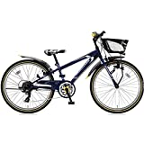 ブリヂストン(BRIDGESTONE) 子供用自転車 クロスファイヤージュニア ダイナモランプ CFJ06 P.Xコスモバイオレット 20インチ