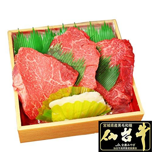 最高級A5ランク仙台牛 ランプステーキ (3枚)
