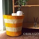 ORIKAGO (おりかご) 天然素材の丸かご Lサイズ (底26cm) 太ボーダー イエロー・ナチュラル アンバーアワー