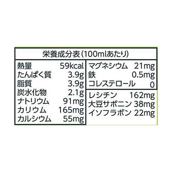 キッコーマン 調製豆乳の紹介画像2