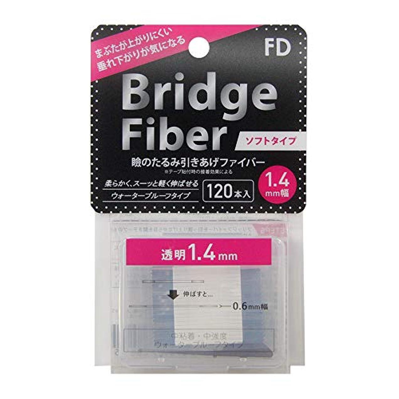 大宇宙ラジカル虫FD ブリッジソフトファイバー 眼瞼下垂防止テープ ソフトタイプ 透明1.4mm幅 120本入り